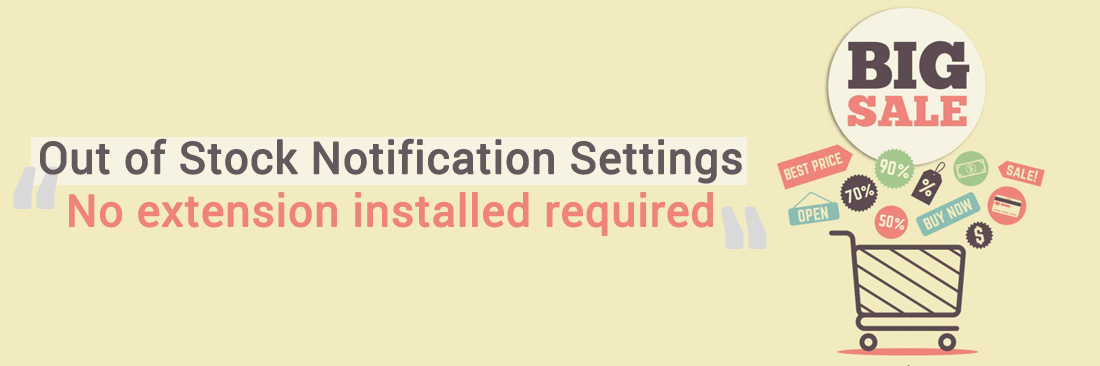 Magento 2 Out of Stock Notification Settings: No extension installed required